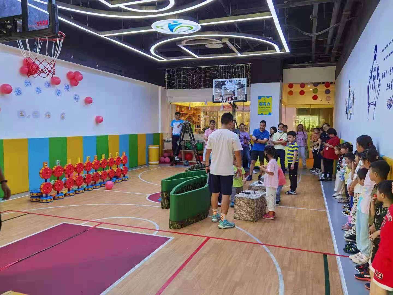 湛江市星辰少儿运动馆