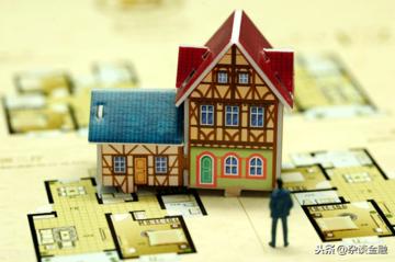 浅谈消费信贷中最常见的贷款——装修贷所需条件