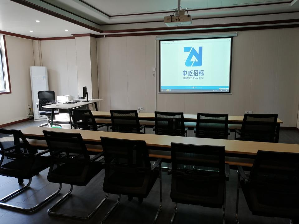 办公环境6