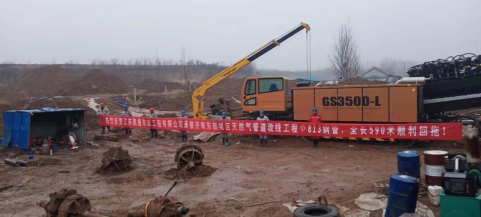 济南东部城区天然气管道改线工程