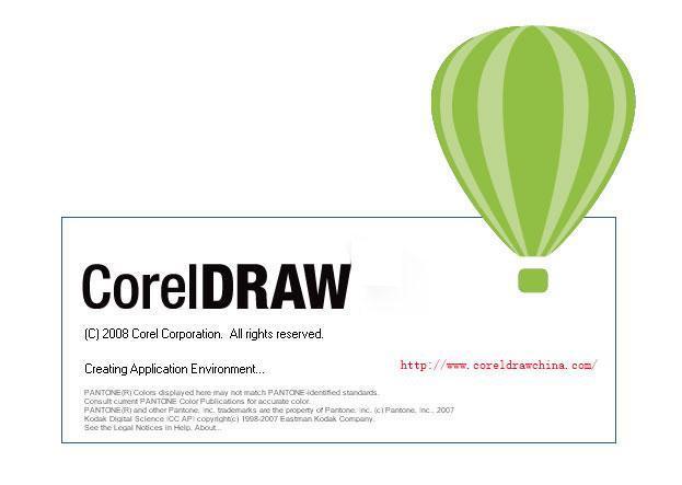 CorelDraw矢量图班