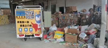 酷贝回收:想开一个废品回收站,但不知道收来的废品卖到哪里去?
