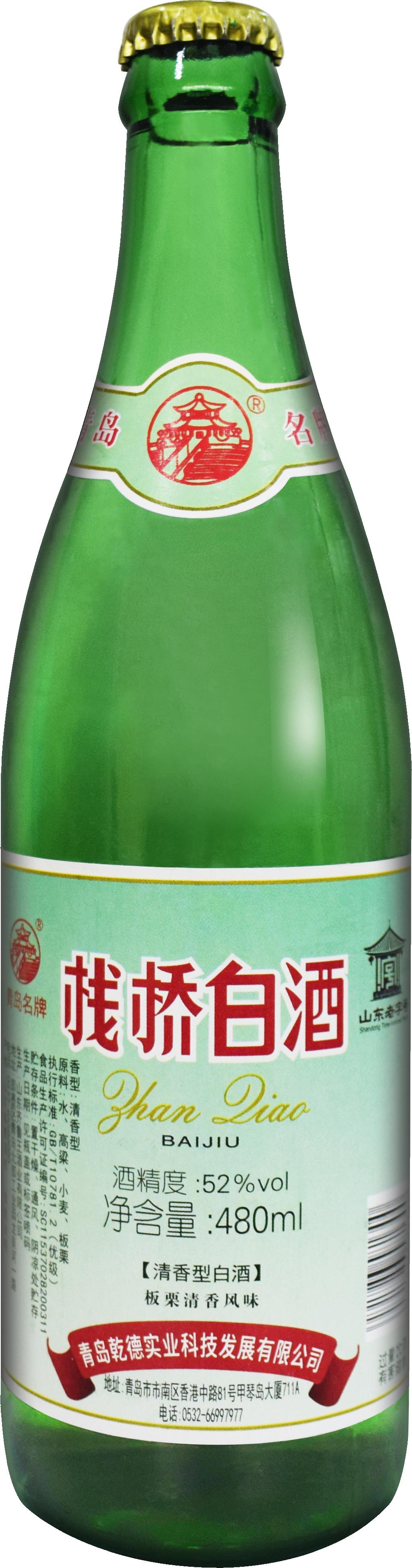 栈桥白酒480ml