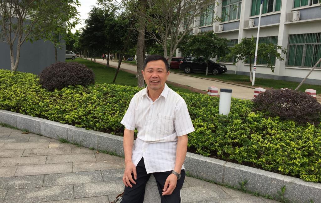 谷兴荣 教授