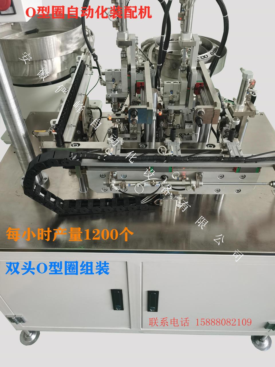 净水器膜片安装支架组件