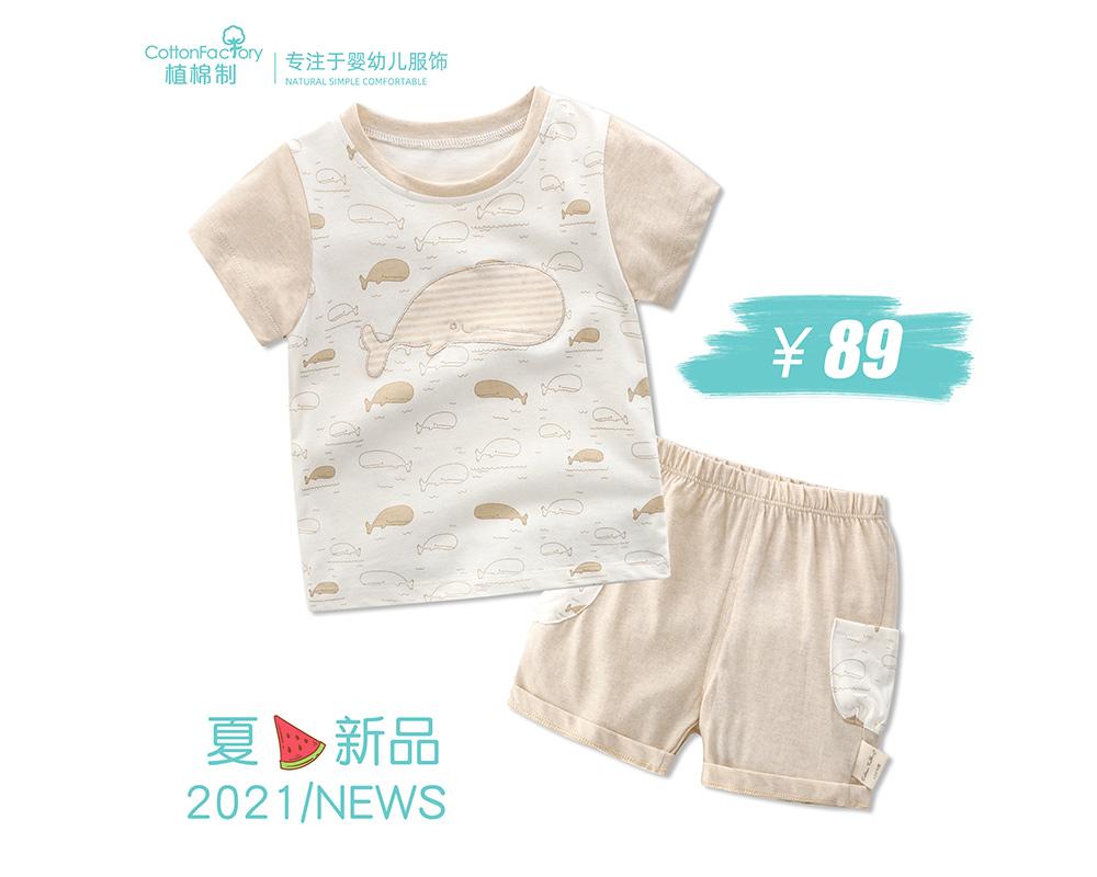 植棉制婴幼儿天然彩棉纱布分体衣