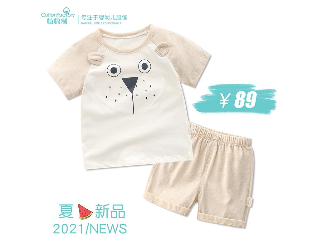 植棉制婴幼儿天然彩棉纱布小狗