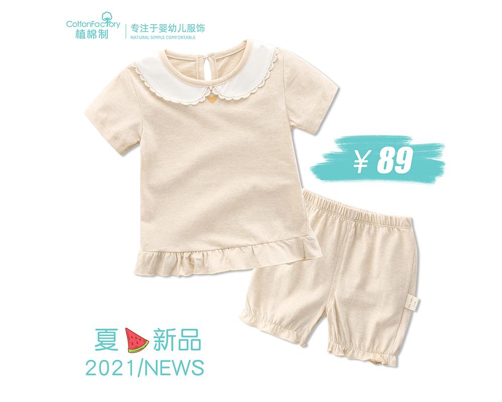 植棉制婴幼儿天然彩棉纱布女童