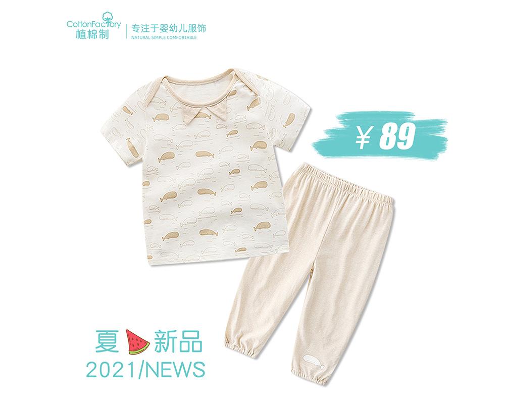 植棉制婴幼儿天然彩棉纱布鲸鱼群
