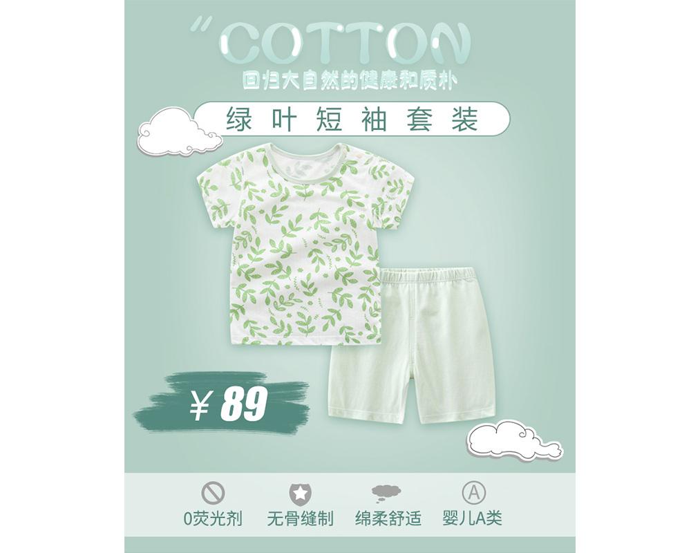 植棉制婴幼儿天然彩棉纱布短袖套装