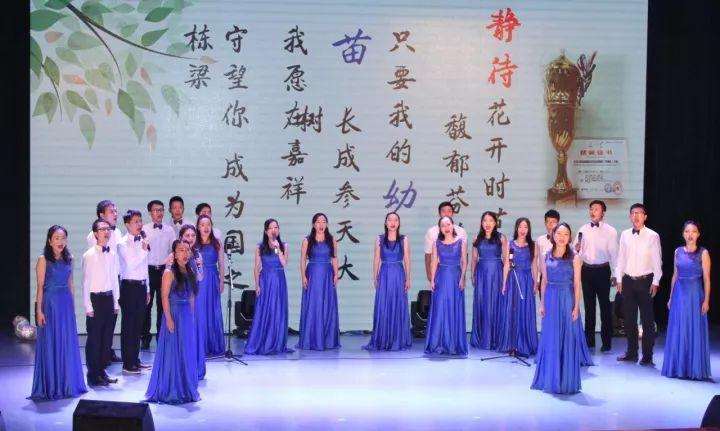 嘉祥集团第十二届文化节诗歌朗诵比赛
