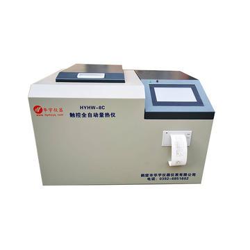 生物质颗粒热值检测仪的标准配置