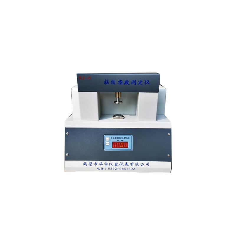 NJ-2粘结指数测定仪