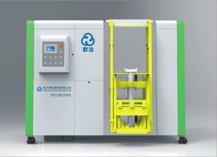 智能社区产品 - HGYJJ- Z- 15000型有机垃圾减量机
