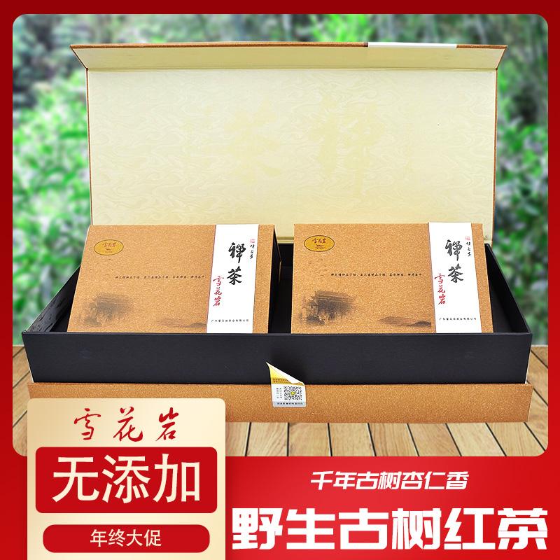 【禅茶-悟茶】雪花岩微杏仁香野生古树红茶160g