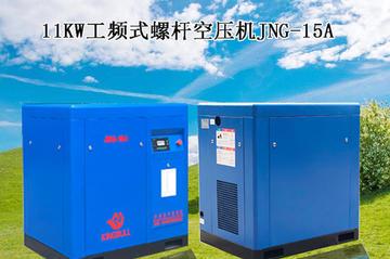 温度和润滑油对空气压缩机能效的影响
