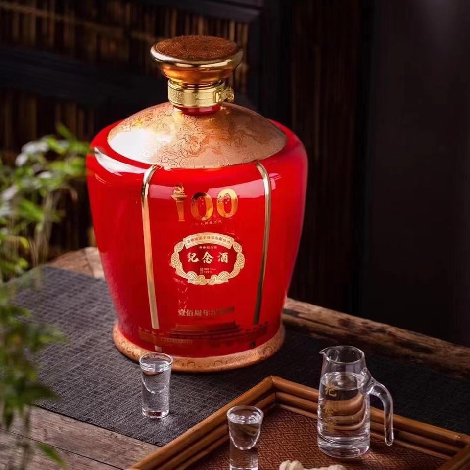 建党100周年定制酒