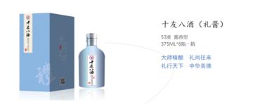 酱香型白酒酿造工艺为何是最复杂的蒸馏酒酿造工艺?