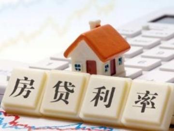 征信显示小额贷款太多太花,想申请房贷怎么办