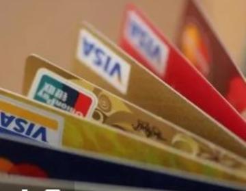 信用卡拥有几张比较合适,是不是越多越好?
