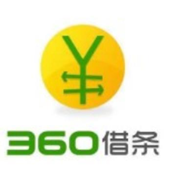 360借条下架了,欠360借条的欠是不是不用还了,之前欠360借条的钱怎么办?