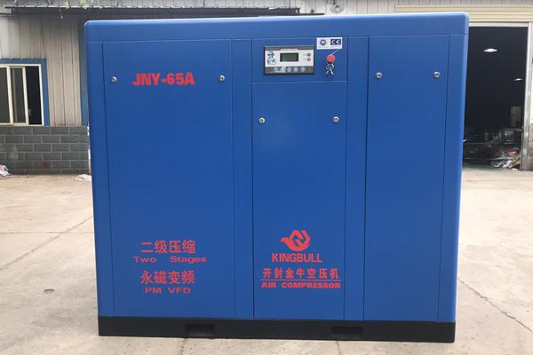 KINGBULL Most Efficient Air Compressor For Sale