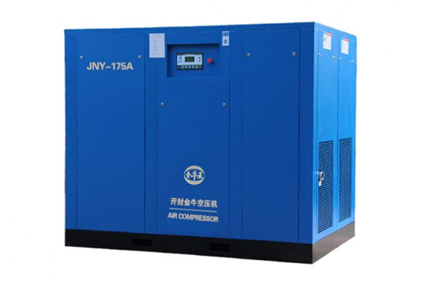 175hp-350hp Permanent Magnet Variable Speed Screw Air Compressor