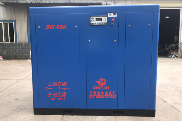 "Industrial Air Compressor For Sale""April Star, Popularity Rankings""(Part 2)"