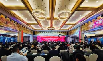 海悦软件受邀参加安徽省电线电缆商会十五周年庆典大会