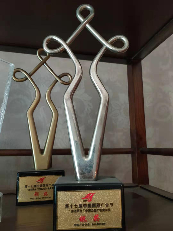 """""""白兰杯""""2015全国原创公益广告征集活动"""
