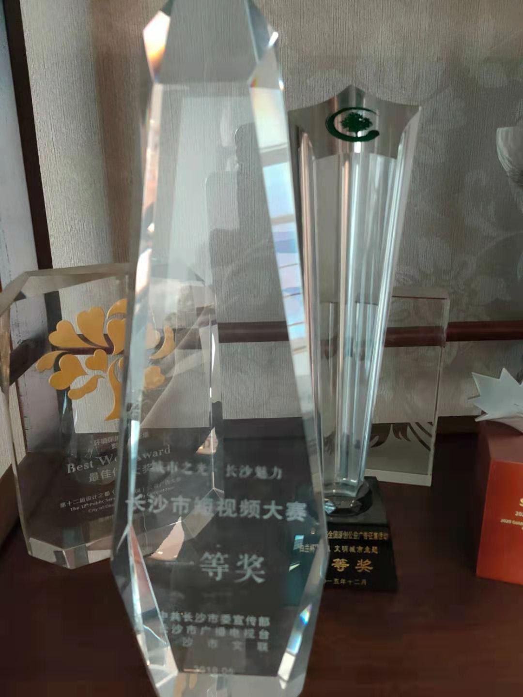 第十七届中国国际广告节黄河奖