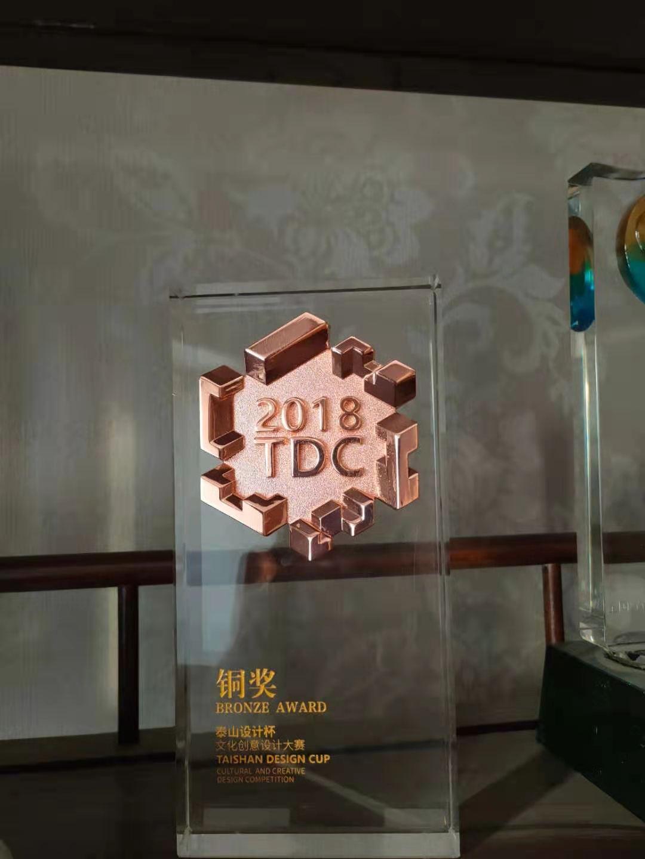 2013首届中国广播电视新媒体微视频大赛