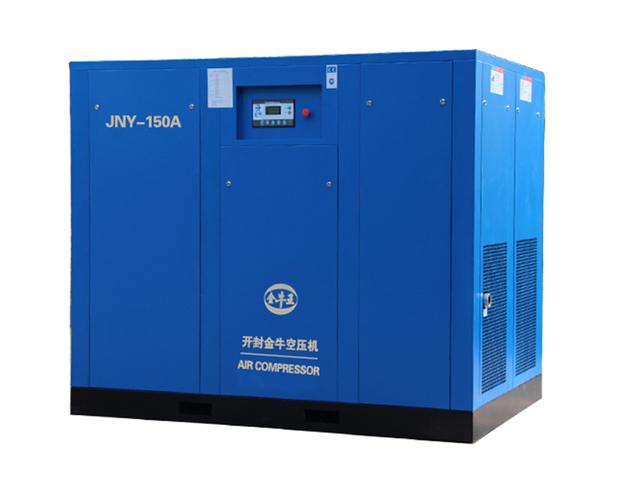 21.6m³永磁变频式空压机JNY-150A