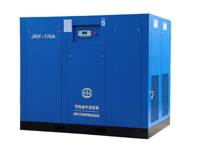 25m³永磁变频式空压机JNY-175A