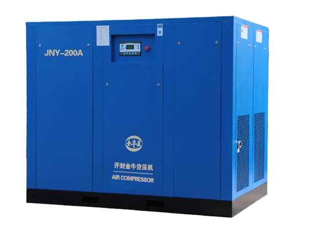 28.7m³永磁变频式空压机JNY-200A