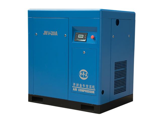 2m³变频式空压机JNV-20A
