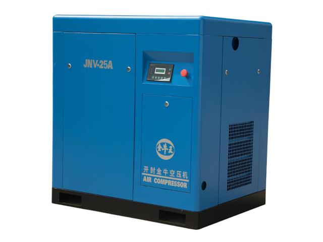 3m³變頻式空壓機JNV-25A