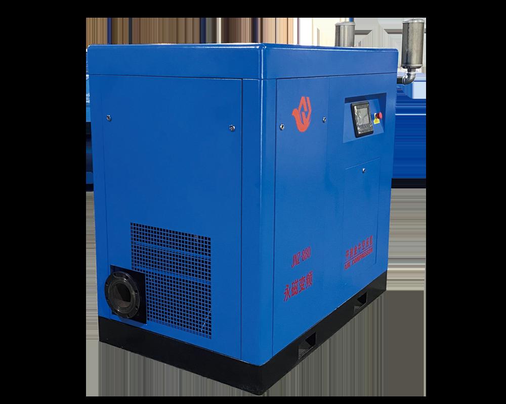 JNZ-880 节能真空泵