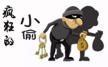 最实用的家庭防盗常识,你知道吗?