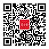 扫码加shangwu微信