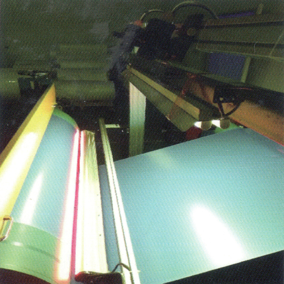 带钢表面瑕疵检测系统