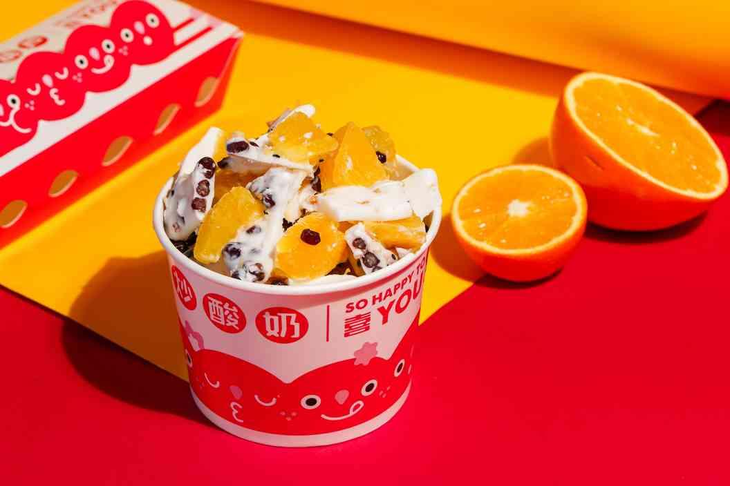 喜U橙橙炒酸奶