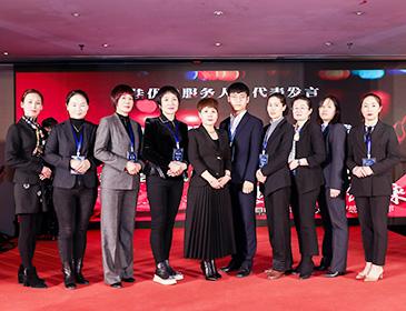 美英慧中国式管家官网上线