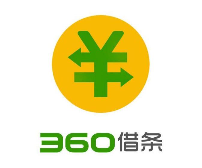 360借条借款平台