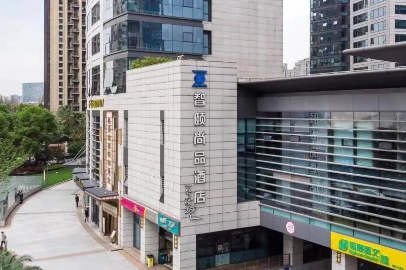 杭州智颐酒店
