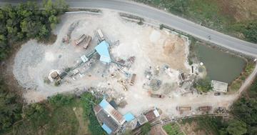 年加工10万吨铁矿石项目环境影响评价第二次信息公示