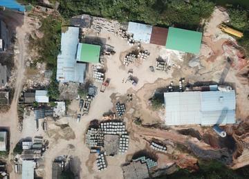 水泥砖生产项目竣工环保竣工验收信息公示