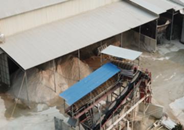 北海市铁山港区兴宇矿产品加工有限公司年产4万吨石英砂项目竣工环保验收信息公示
