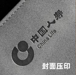 压印logo