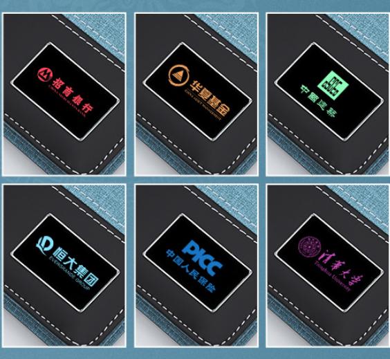电源本定制logo